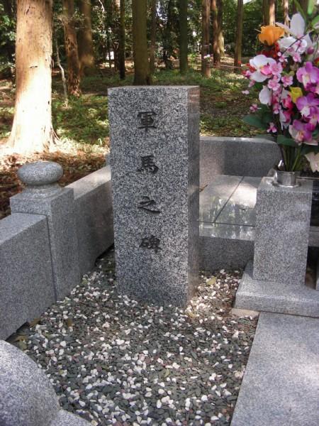 栃木県の守護神|栃木県護国神社